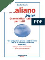 italianoplus-1