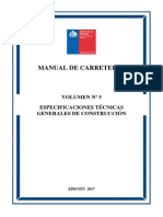MC-V5-2017.pdf