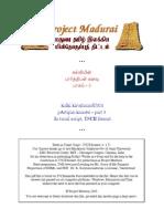 14203556 Parthiban Kanavu Part 3
