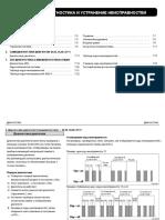 Doosan DL06 DL08 DV11 Euro3 Diagnostic (1).pdf