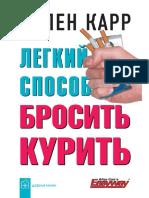 126212-link.pdf