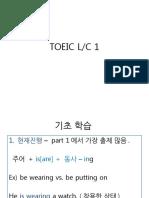 Toeic LC 1