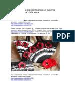 Bolso crochet con amapolas tejidas con bolsas de nylon