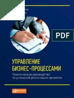 424006.pdf