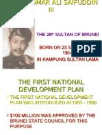 Sultan Omar Ali Saifuddin III