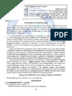 FR-2ASS-D1_19-20.pdf