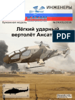 43. Ansat-2RC.pdf