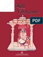 Vihangama_Jan_Feb2017.pdf
