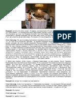 Встреча в программе ''Кухня'' ГТРК Кубань 2000 год (другая версия)
