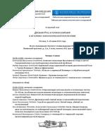 2016._9-1.pdf