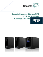 seagate-nas-user-guide-ru-ru
