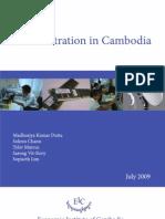 PC Penetration in Cambodia