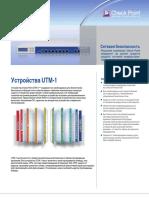 UTM-1_ru