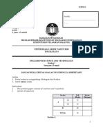 EST P1 Form 4 SBP 2010
