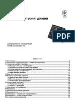 re_oven_sau-m7e_ukr_267