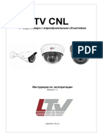 LTV-CNL_manual_rus_v1.2_20161114