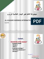Copy of AL-DUQUM OVERSEAS INTERNATIONAL GROUP LLC.ppt العرض
