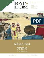 Vaiachel