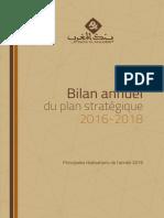 Bilan 2016 du plan stratégique