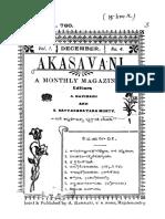 Akasavani 1912-12-01 Volume No 01 Issue No 04 052 P Appaa