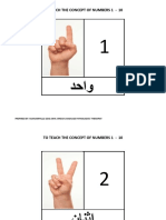 Numbers 1- 10 in Arabic