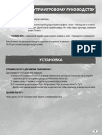 FarCry4.pdf