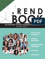 the_trendbook_web