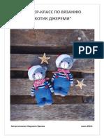 ludaorlova_toys_MK_кот Jeremy.pdf