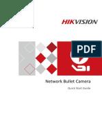 baseline_quick_start_guide_of_network_bullet_camera_v5.5.3_2