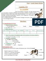 french-5ap20-1trim4