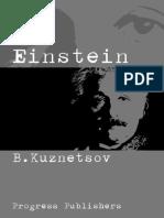Kuznetsov Einstein