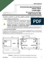 s2000_kdl_imt_apr_19.pdf
