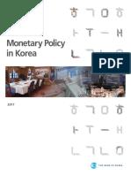 Monetary Policy in Korea (Fourth edition).pdf