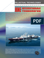 Robust automatic ship heading controller for various conditions
