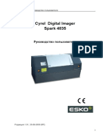 CDI Spark 4835_ Руководство_пользователя_Рус.pdf