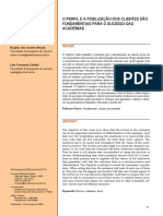 542.pdf
