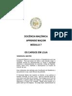 cargosemloja.pdf