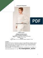 Lure_by_Kim_Hargreaves_perevod-watermark_1__1