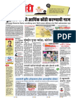 6 PUDHARI_MUM_06062020.pdf
