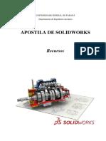 SolidWorks-Recursos