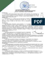 Physics_tv.pdf