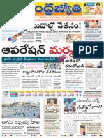 Andhra pradesh go