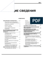 PWME9511_COLT_LANCER96_CHASSIS_00.pdf