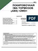 PWME9511_COLT_LANCER96_CHASSIS_35B.pdf