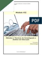 e-Manual VII