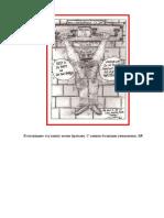 Fitnes_v_odinochnoy_kamere.pdf