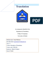 omed tahseen translation.docx