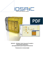 MOSAICmanual.pdf