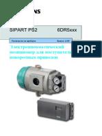Sipart_PS_II_ru