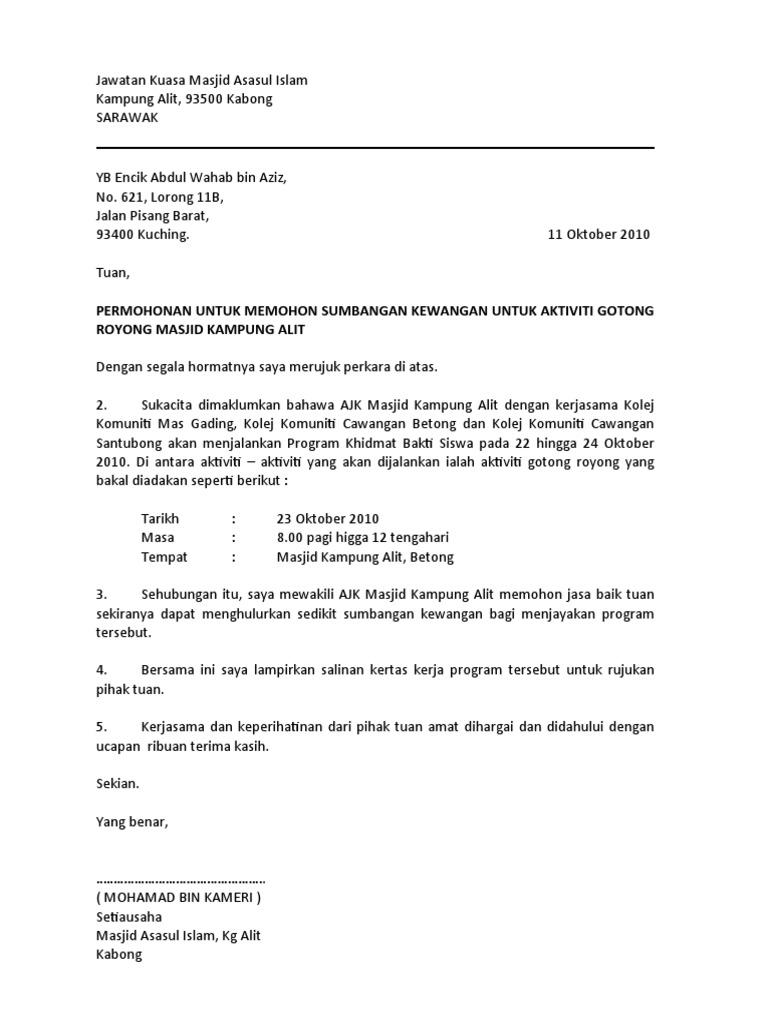 Surat Permohonan Bantuan Kewangan Surat Rasmi Y
